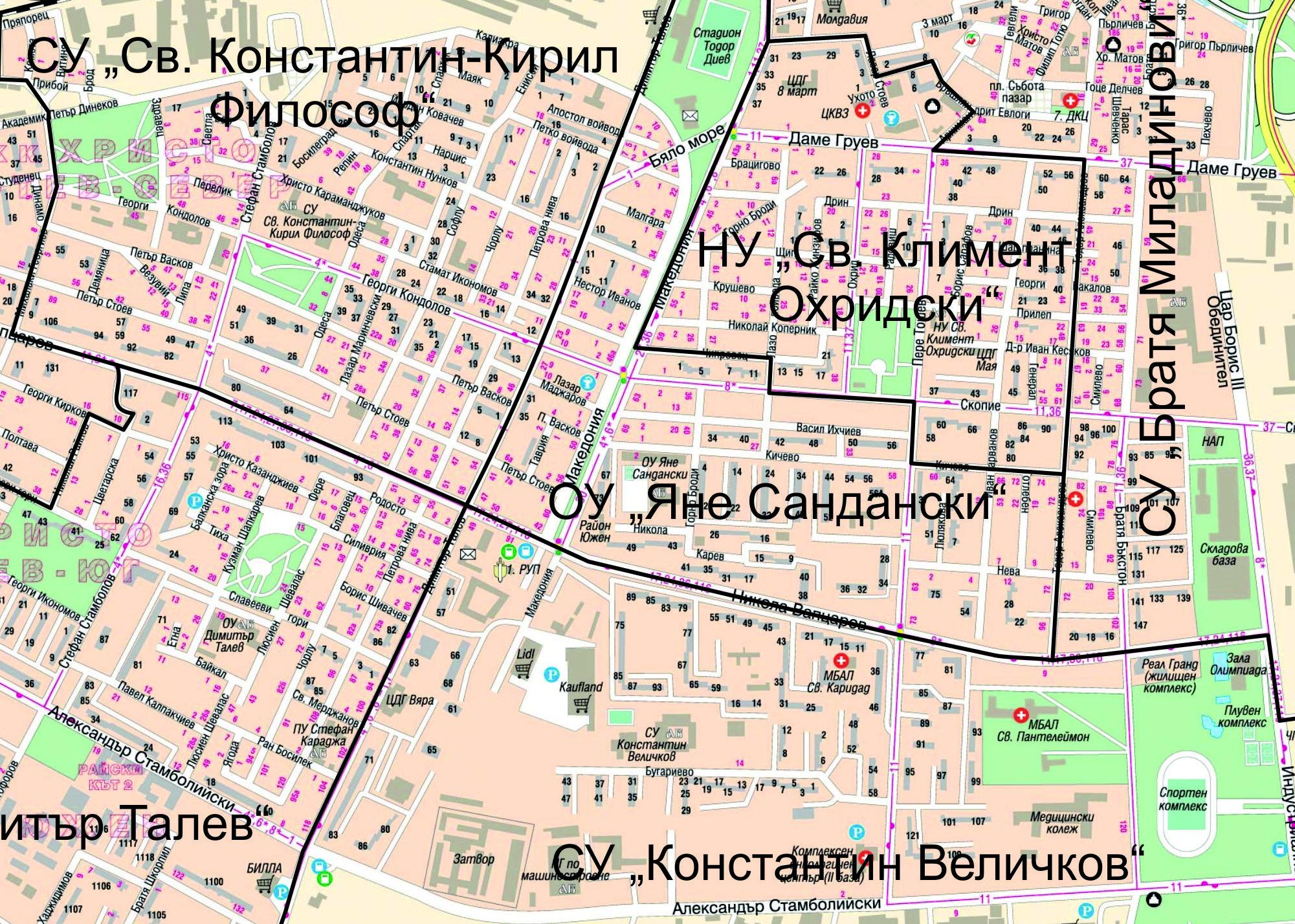 Сандански_3863.jpg
