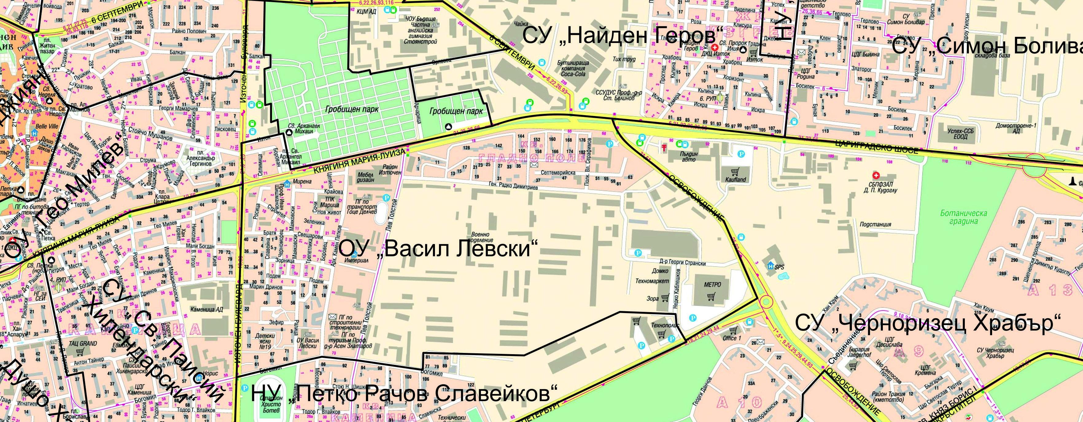 Левски_4218.jpg